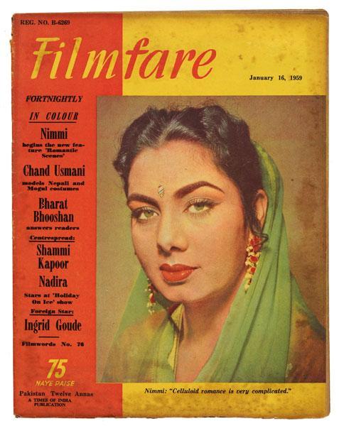 Arts History Photos Based Website Indian Film Actress Aruna Irani On A Magazine Cover 1979